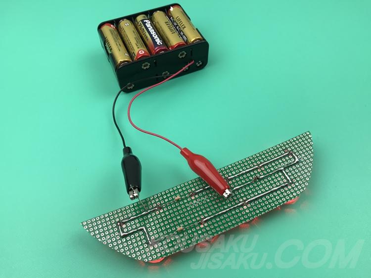 LED試験点灯