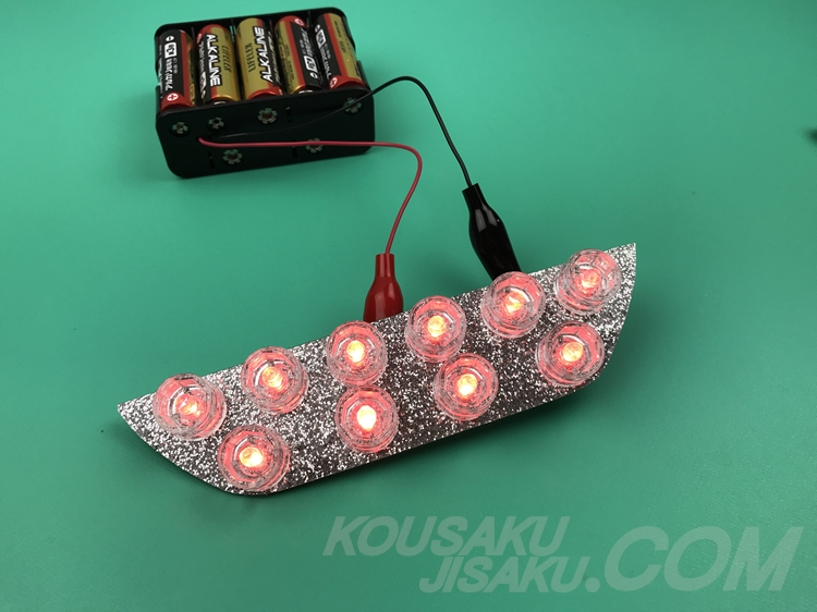 LED基板試験点灯成功