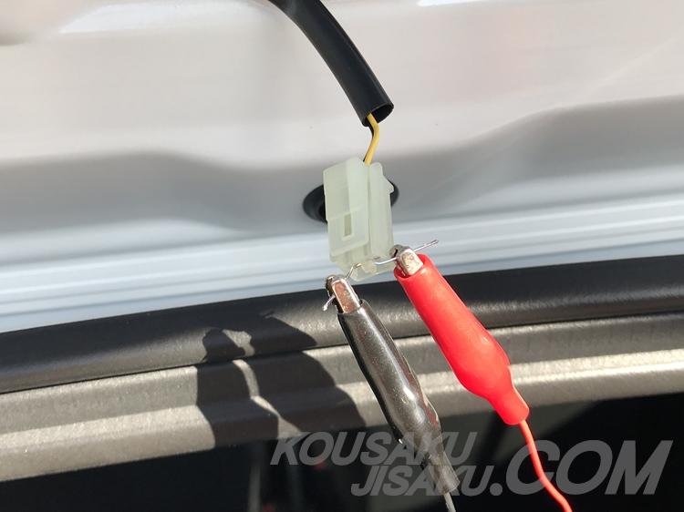 実車コネクタに接続
