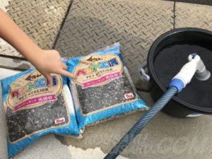 南国砂洗う準備