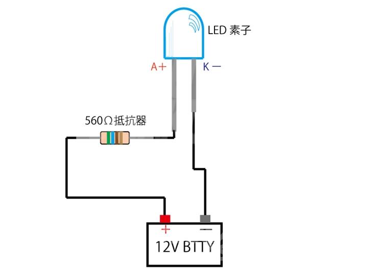 LED抵抗回路