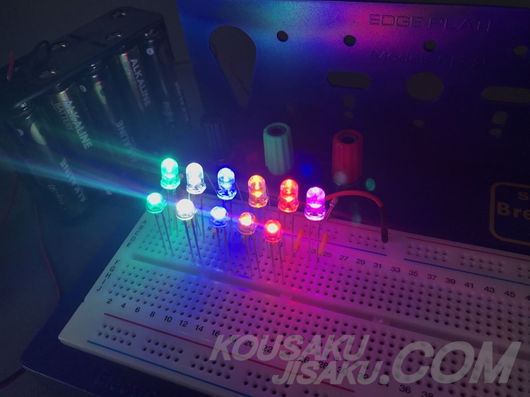 ごんた屋LED点灯