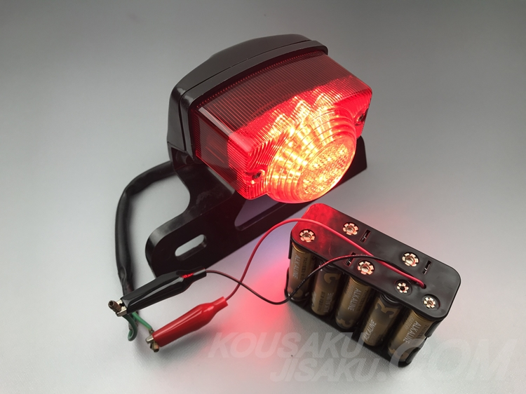 試験点灯LED