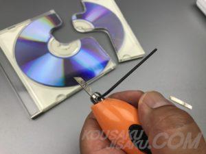 DVD切断7