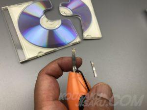 DVD切断8