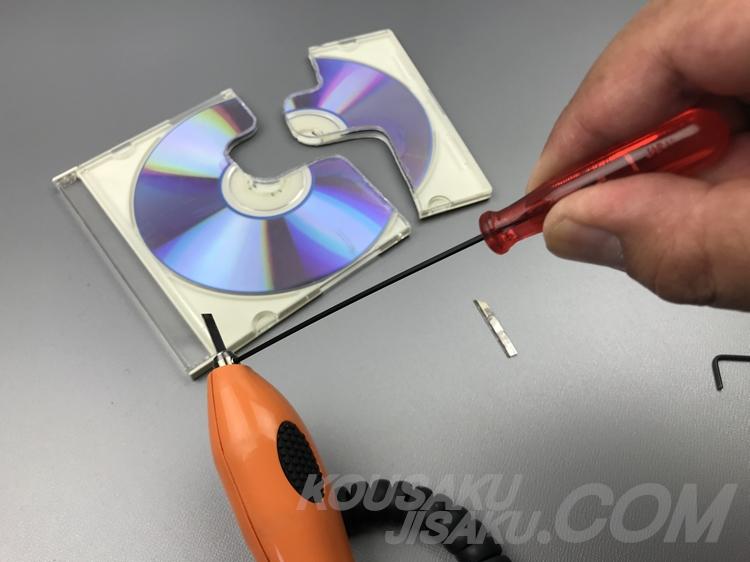 DVD切断10