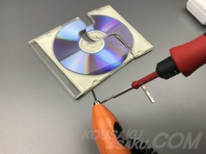 DVD切断11