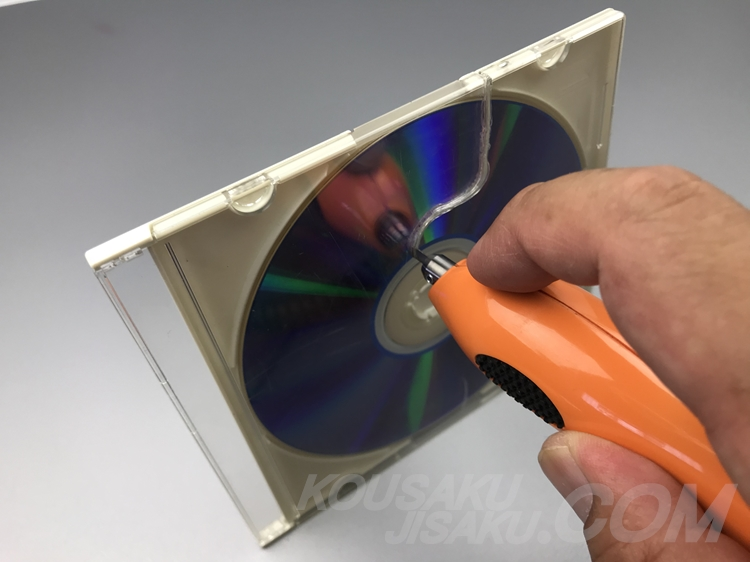 DVD切断3