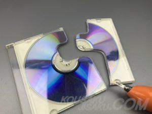 DVD切断6