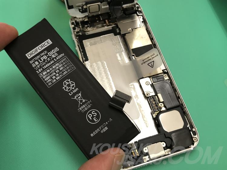 バッテリーを取り付ける