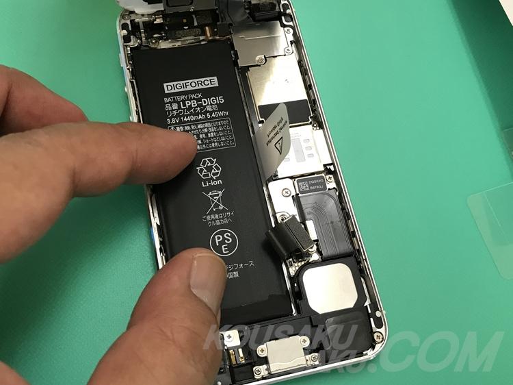 バッテリーを貼り付ける