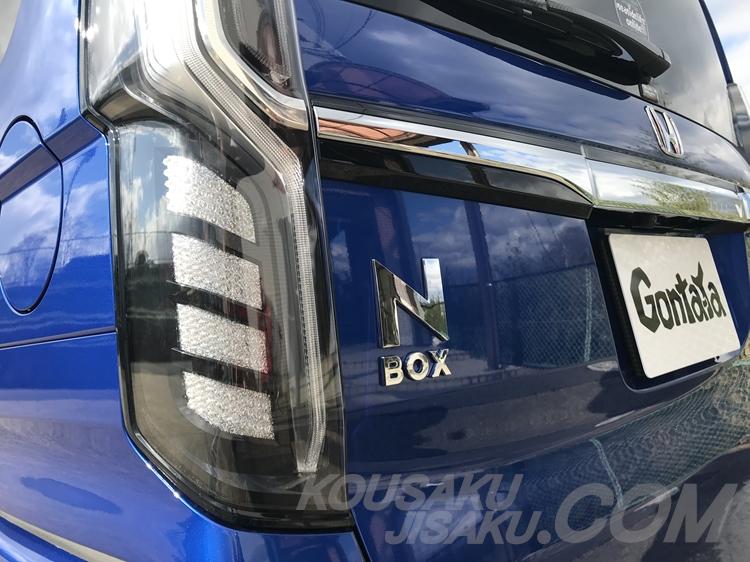 N-BOXリアゲート