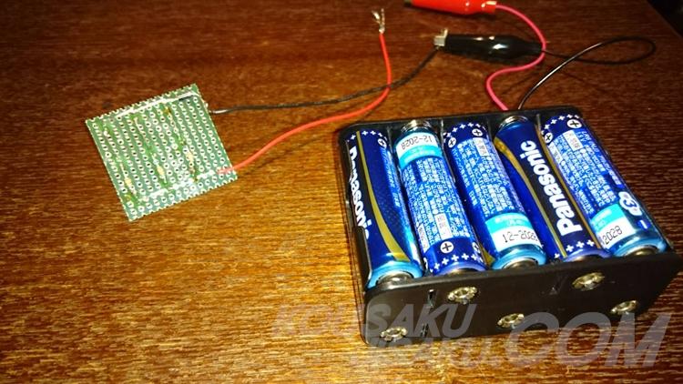 青LED基板消灯裏