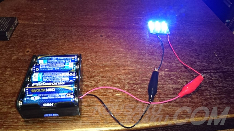 青LED基板電池点灯