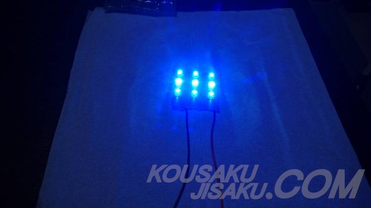 青LED点灯